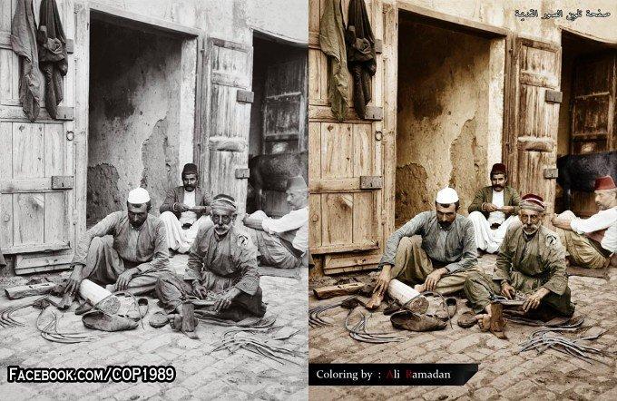 حرفة صناعة المناجل في دمشق 1862