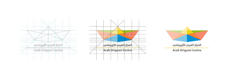 Arab Origami Centre (logo design) 2010