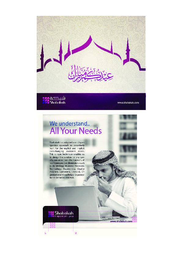 See My PDF file