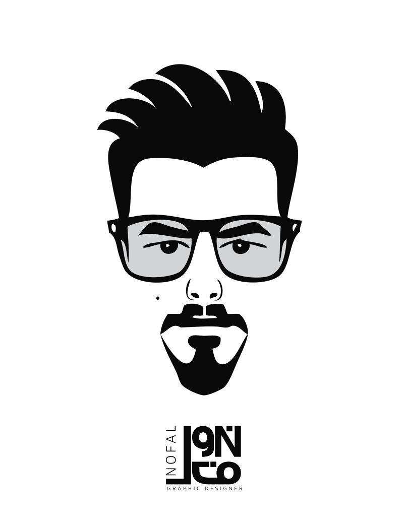 تصميم شعار خاص بي