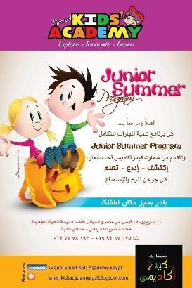 JUNIOR SUMMER_Flyer