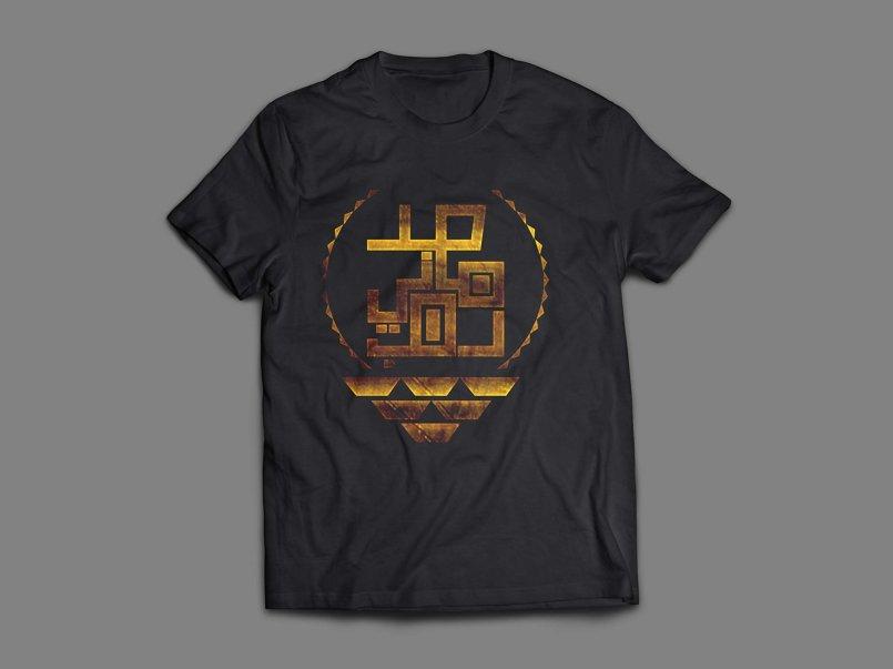 Ma3dany Dahab T shirt V2