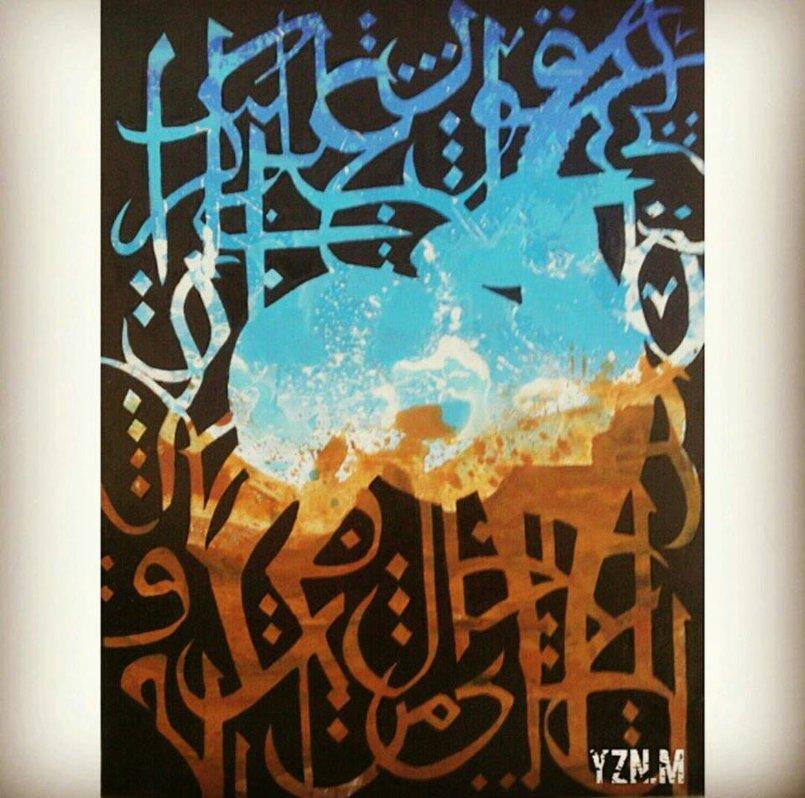 مشاركتي في المعرض الثاقفي للبحرين 2014