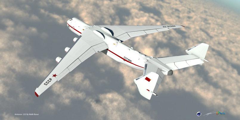 Antonov Meirp 225