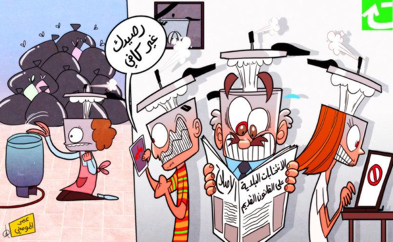 Taqaddam كاريكاتيرات موقع تقدم