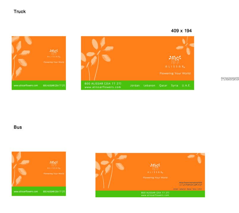 Design Samples