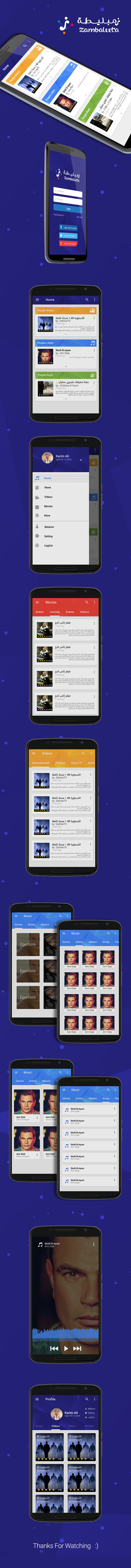 Zambaleeta | App
