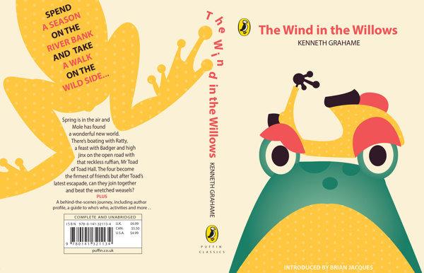 Shortlisted Penguin Design Award 2013