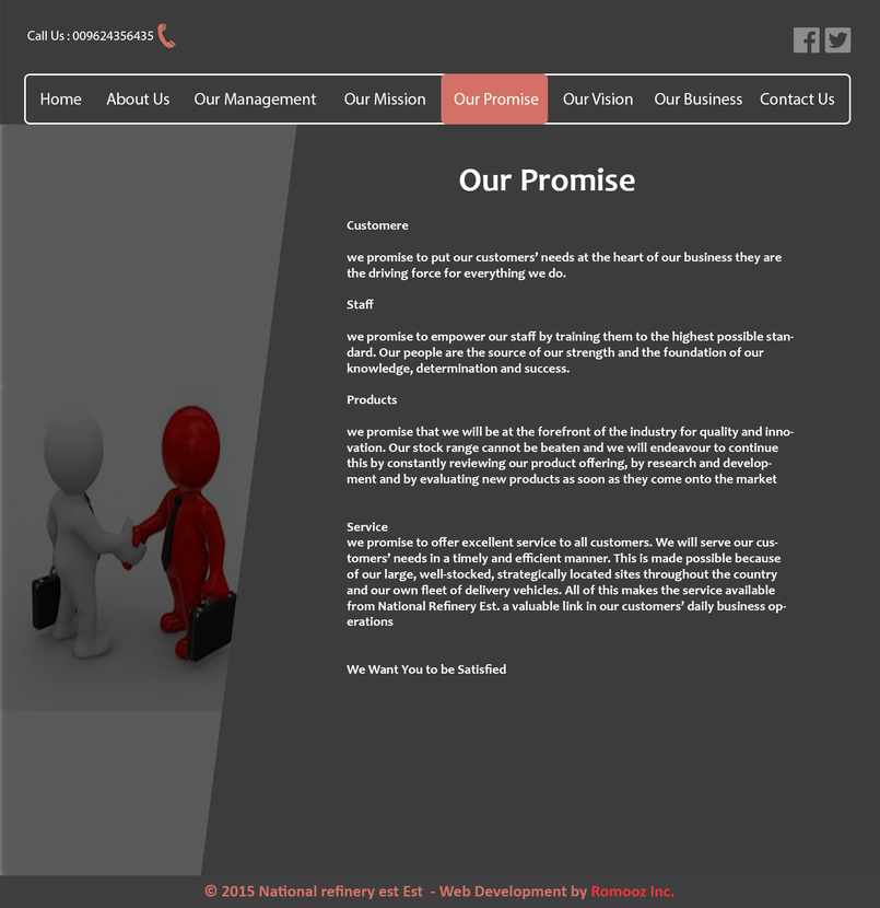OUR PROMISE PAGE