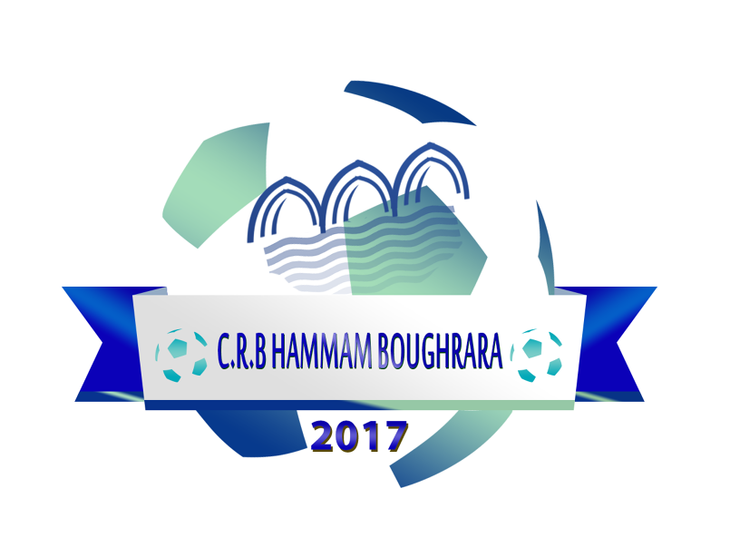 شعار خاص باحد الاندية الصاعدة بالجزائر