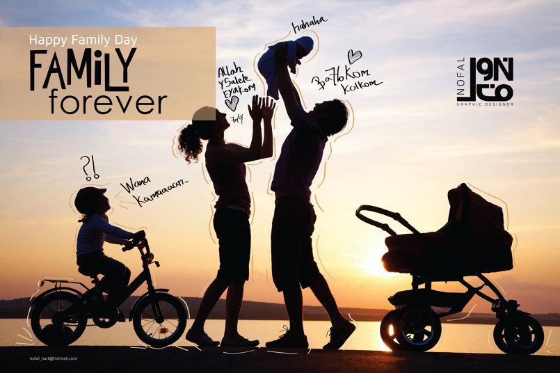 تصميم بمناسبة يوم الأسرة العالمي