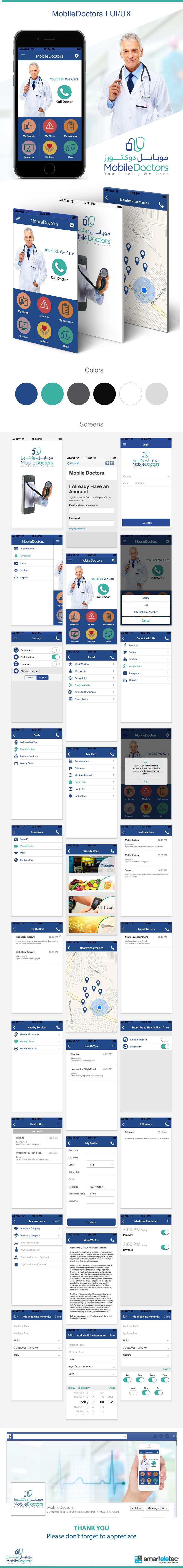 MobileDoctors I UI/UX