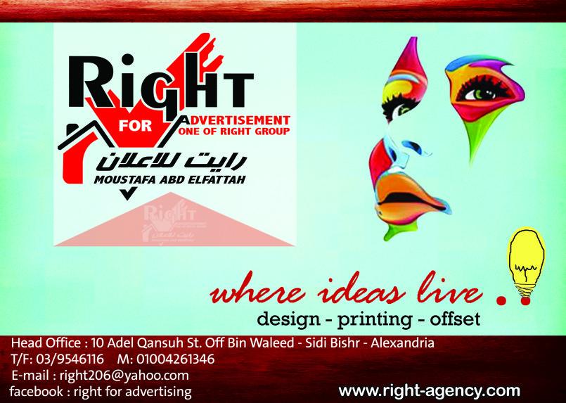 right-agency.com