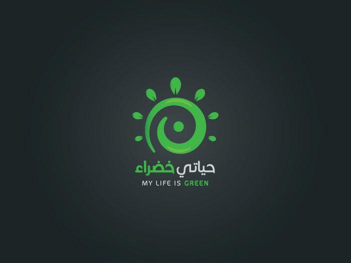 My Life Is Green حياتي خضراء