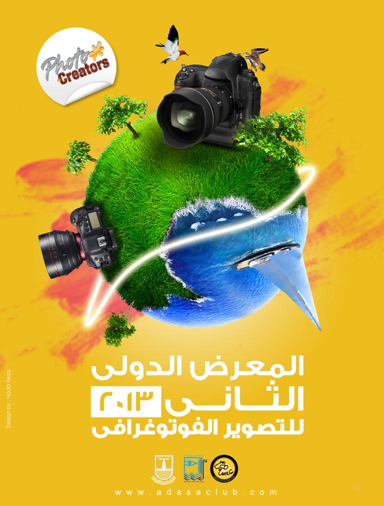 Photo Creators Festival Poster 2
