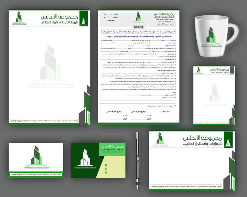 تصميم هوية لمجموعة الأندلس للمقاولات والاستثمار العقاري