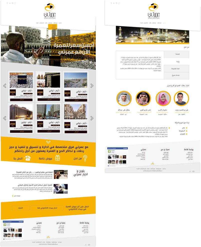 Omraty website design