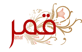AMAR beauty salon logo
