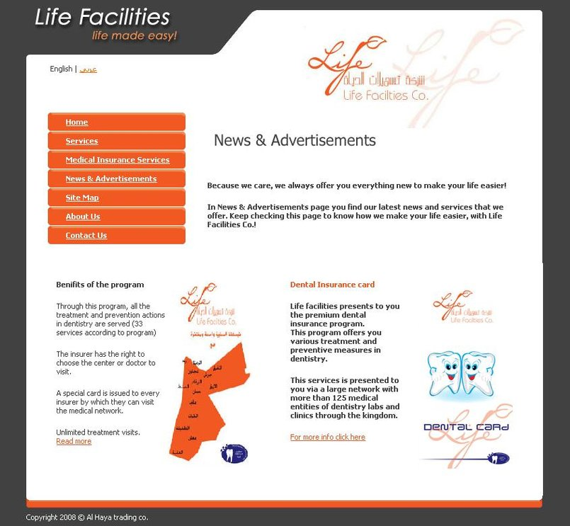 Life Facilities - Commercial/Insurance Agent