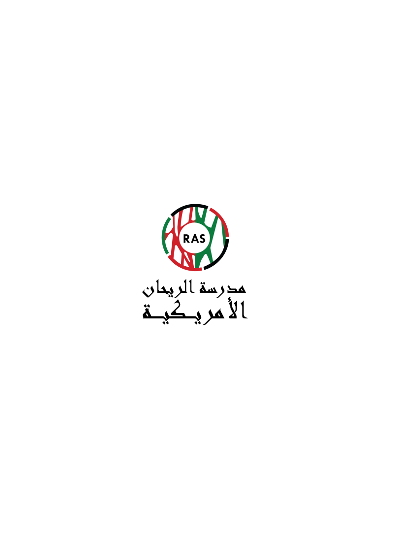 Logo in Arabic