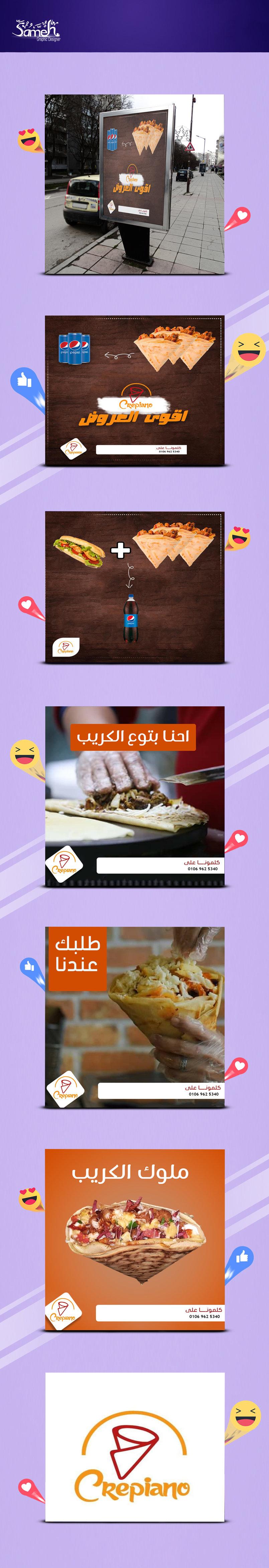 Social media Posts(restaurant)