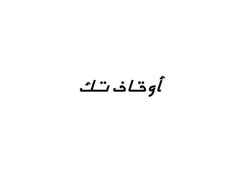 Awqaf Tec Font