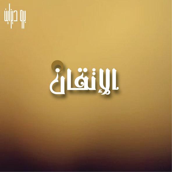 شعار + الغلاف