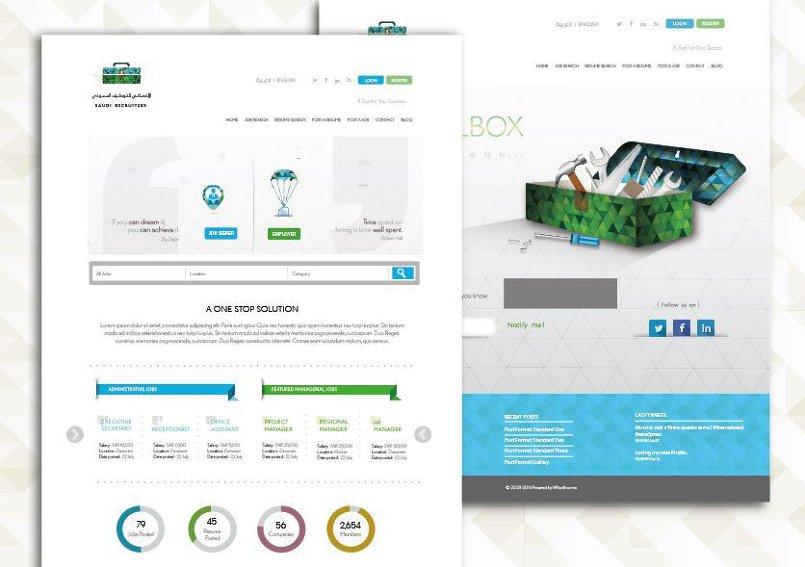 تصميم موقع إلكتروني - إخصائي التوظيف