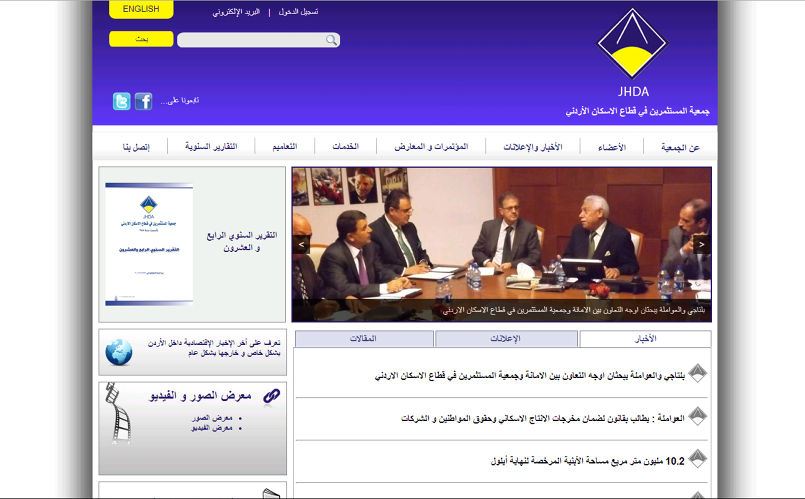 JHDA Website