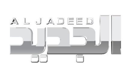 Al Jadeed tv logo