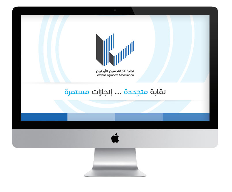 jordanian engineers association brands