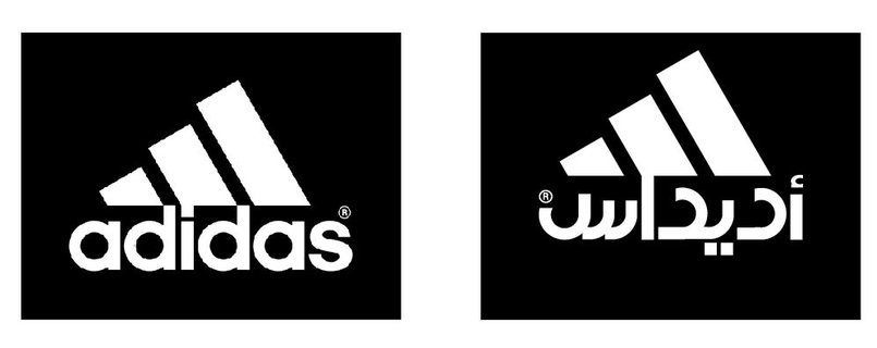 Adidas Logo Adaptation
