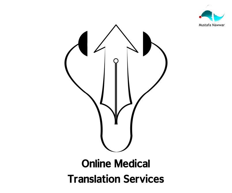 شعار مركز خدمات الترجمة الطبية الإلكتروني ( لم يعتمد )