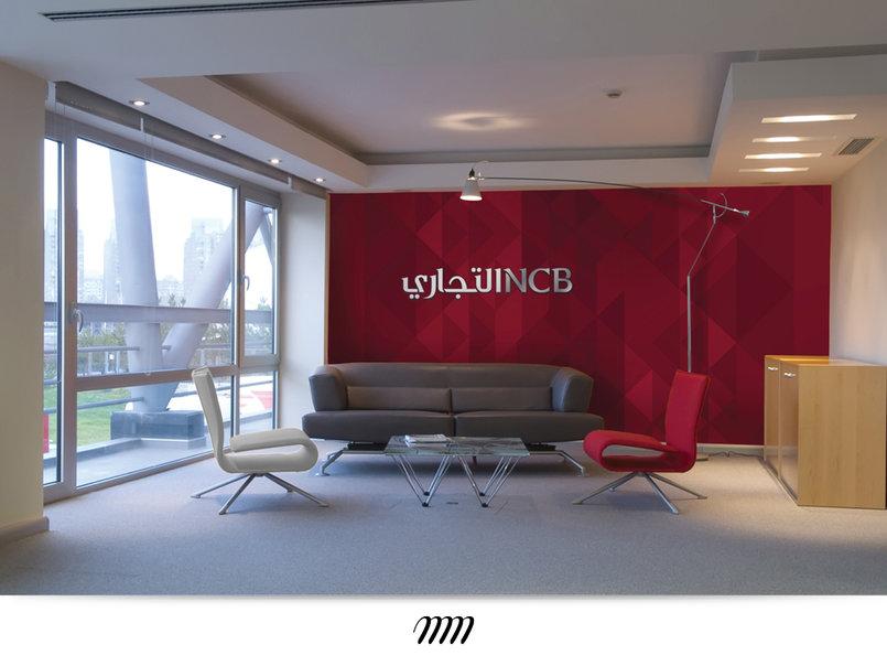 National Commercial Bank (Libya) Rebranding