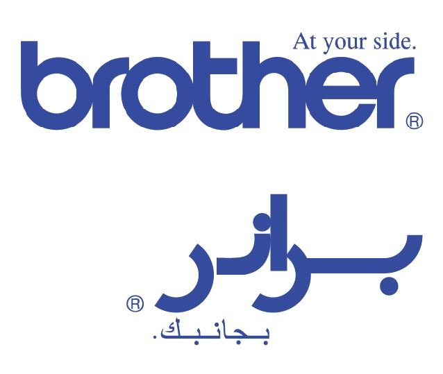 Brother Logo Adaptation