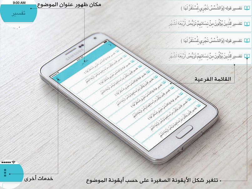2 - تصميم تطبيق