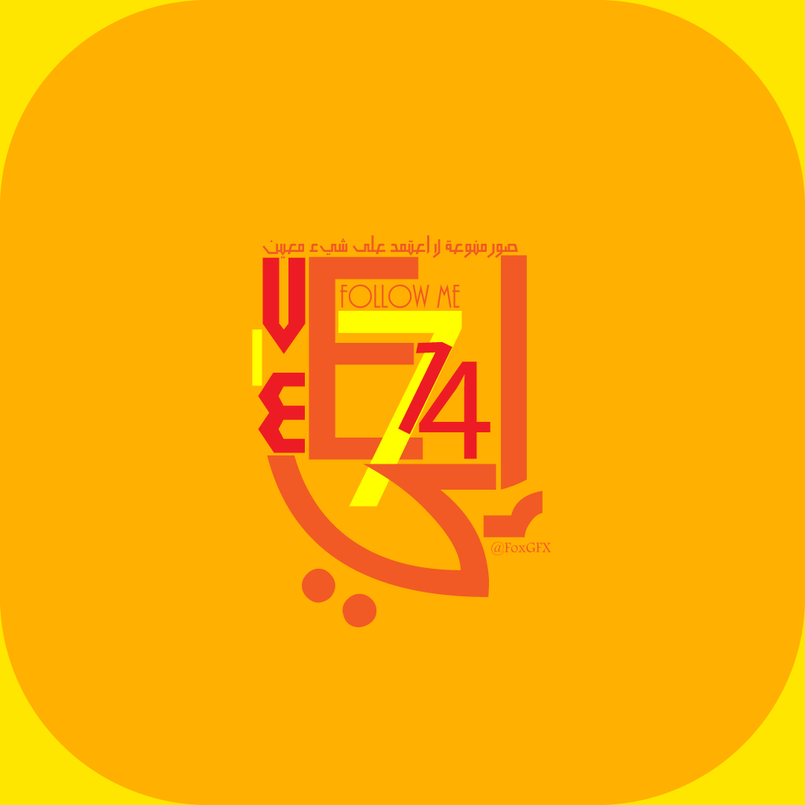 شعار-لوقو(Logo) (E714) (إي 714)