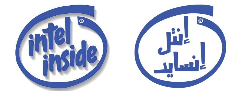 Intel Inside Logo Adaptation