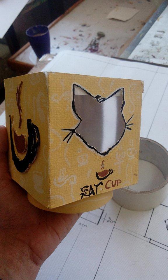 تصميم لعلبه منتج كوب قهوه و شاي