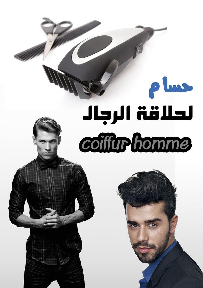 2 - adhisif coiffur