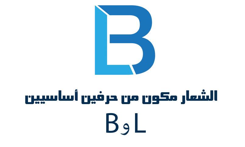 شعار Blue Line