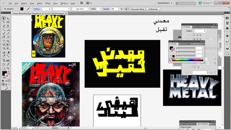 Ma3dani Thqeel / Heavy Metal Logo Arabized