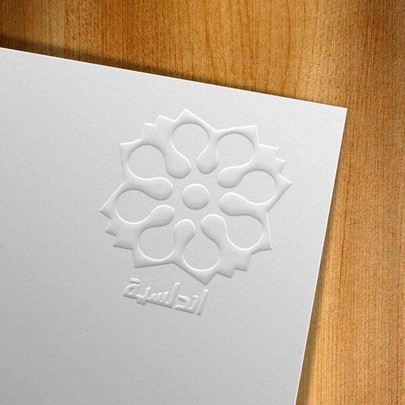 شعار اندلسية منحوت فوق الورق