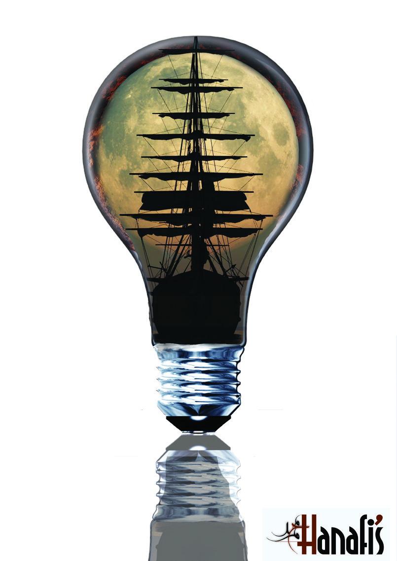 ! lamp ship