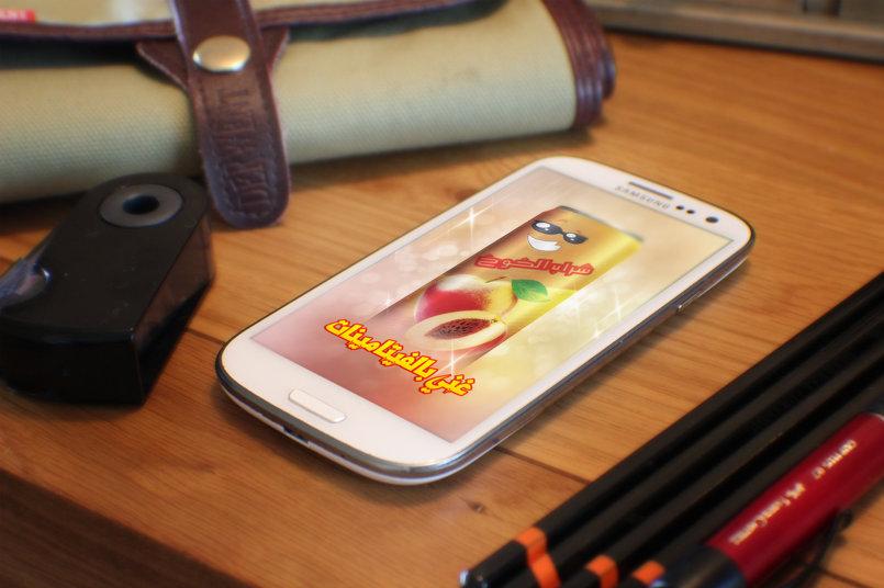 شراب الخوخ - يظهر في الإعلانات الترويجية لدى الهوتف المحمولة