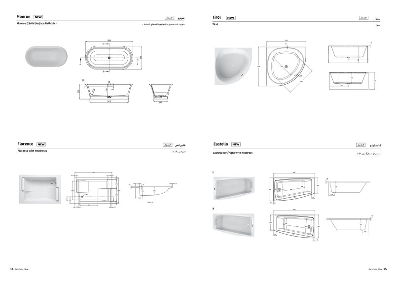spread technical drawing
