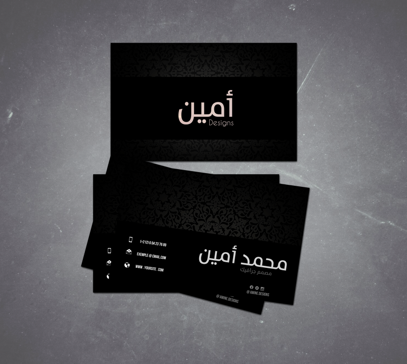 بطاقتي الخاصة