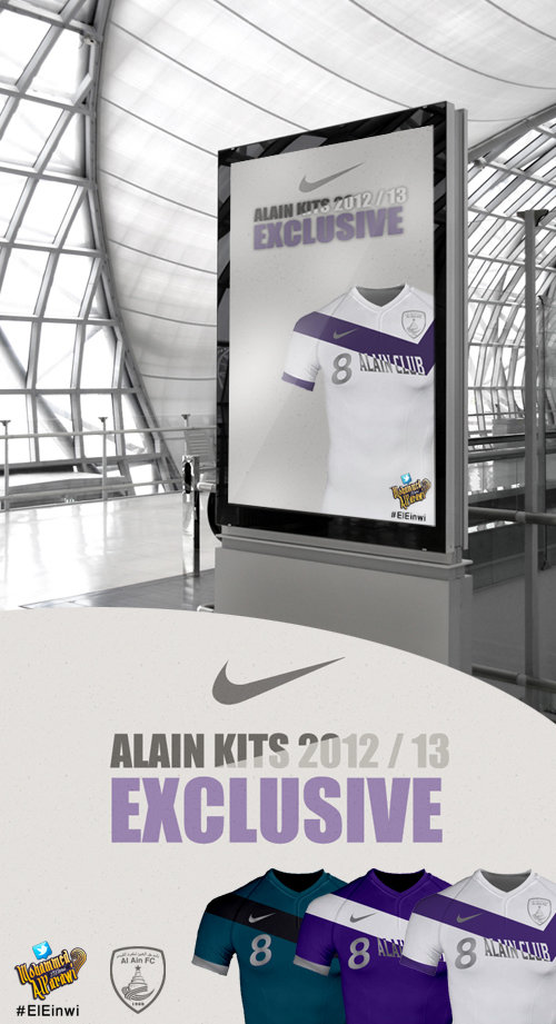All Alain Club Kits 2013 3