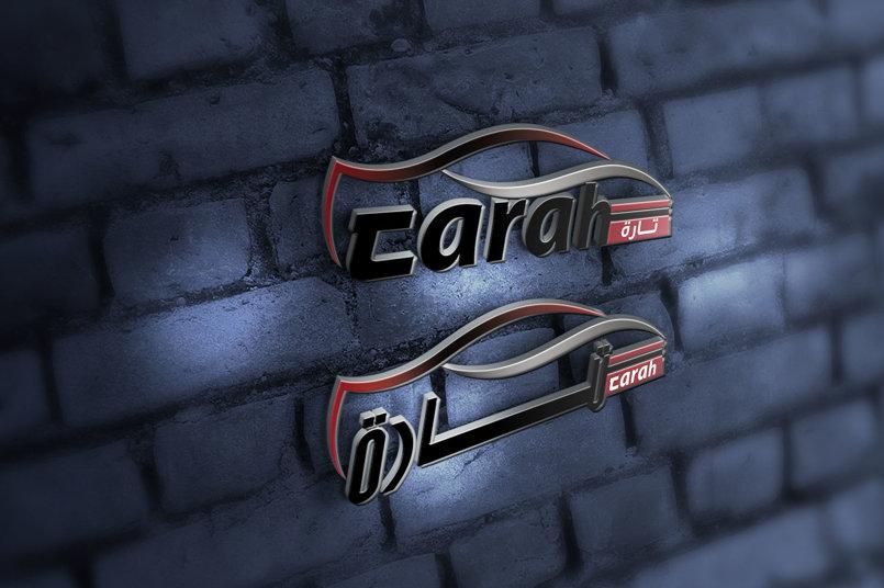 شعار معرض سيارات ( تاره )