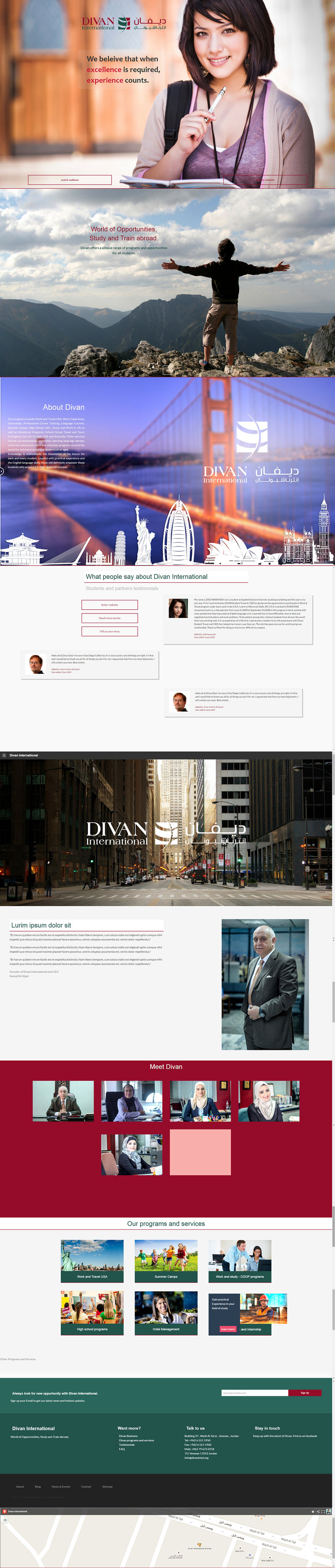 الموقع الالكتروني لديفان إنترناشيونال